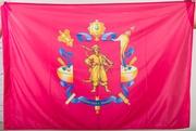 Флаги - Печать и изготовление флагов